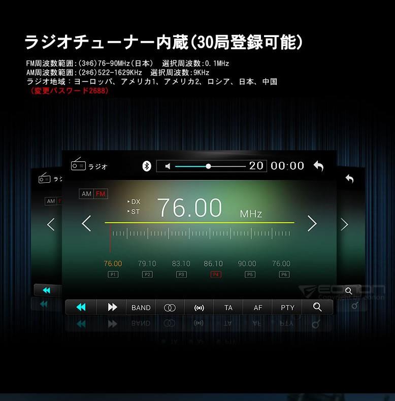 カーナビ,DVDプレーヤー,ブルースカイネット32通販ネット