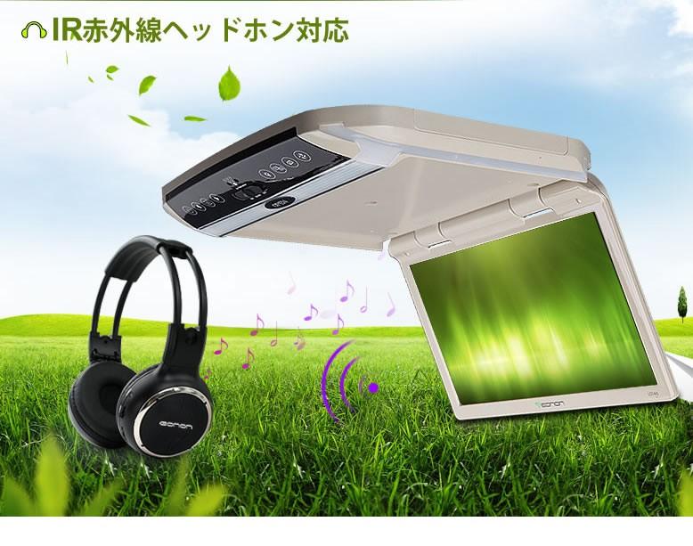 L0146/L0417,11.6インチデジタルスクリーン フリップダウンモニター,ブルースカイネット32通販ネット