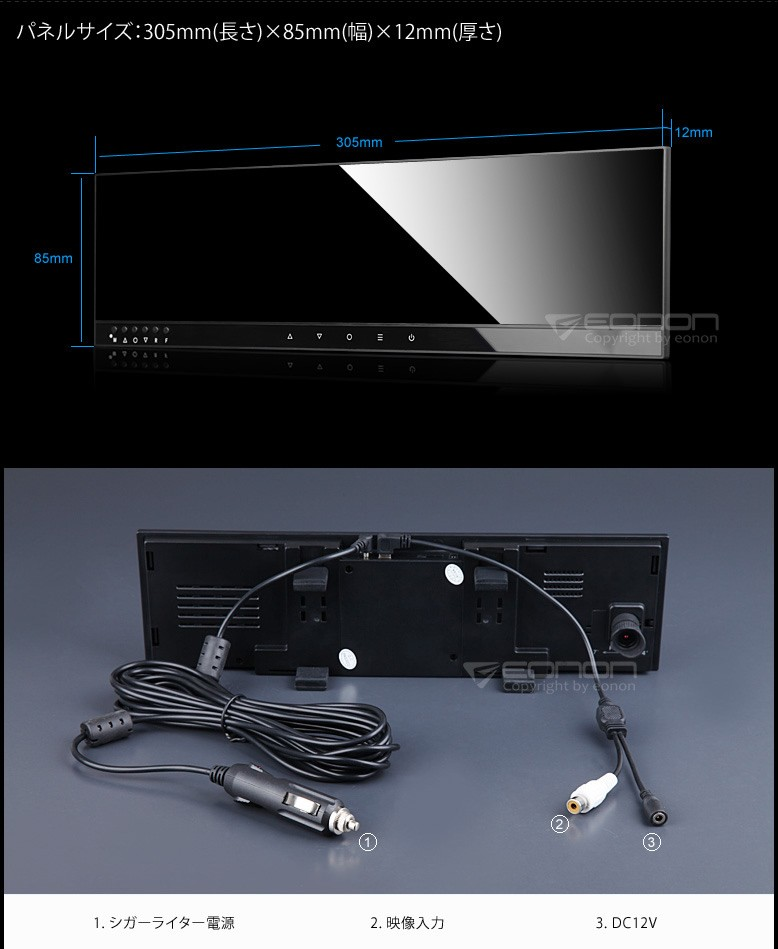 L0417,ミラー型ディスプレイ搭載 ドライブレコーダー,一年保証,送料無料,ブルースカイネット32ネット通販