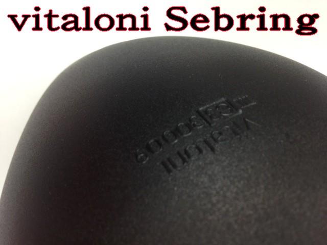 ビタローニセブリングミラー,フェラーリ,ランチア,採用ブランドミラー、ブルースカイネット32ネット通販