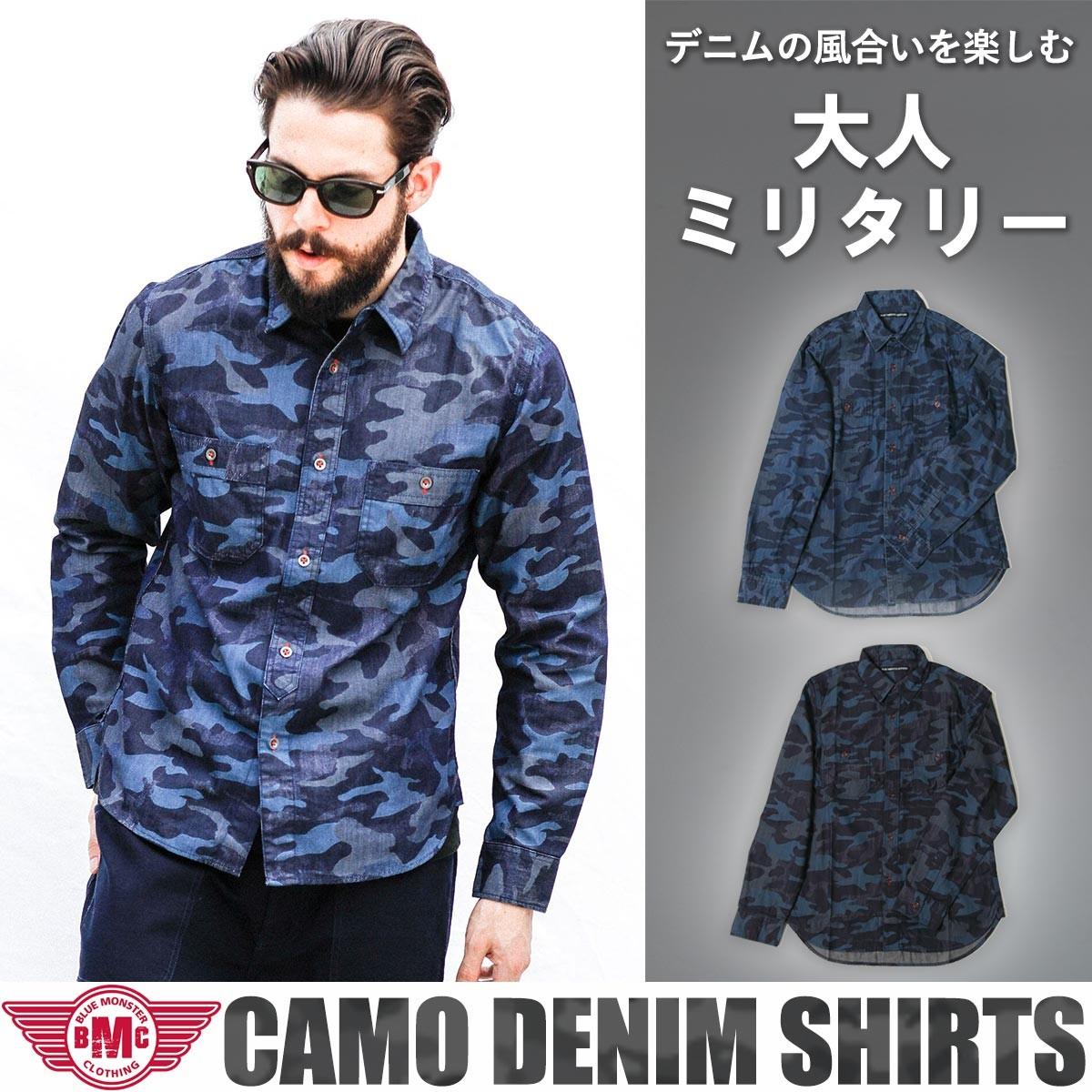 BMST01カモフラ柄デニムシャツ