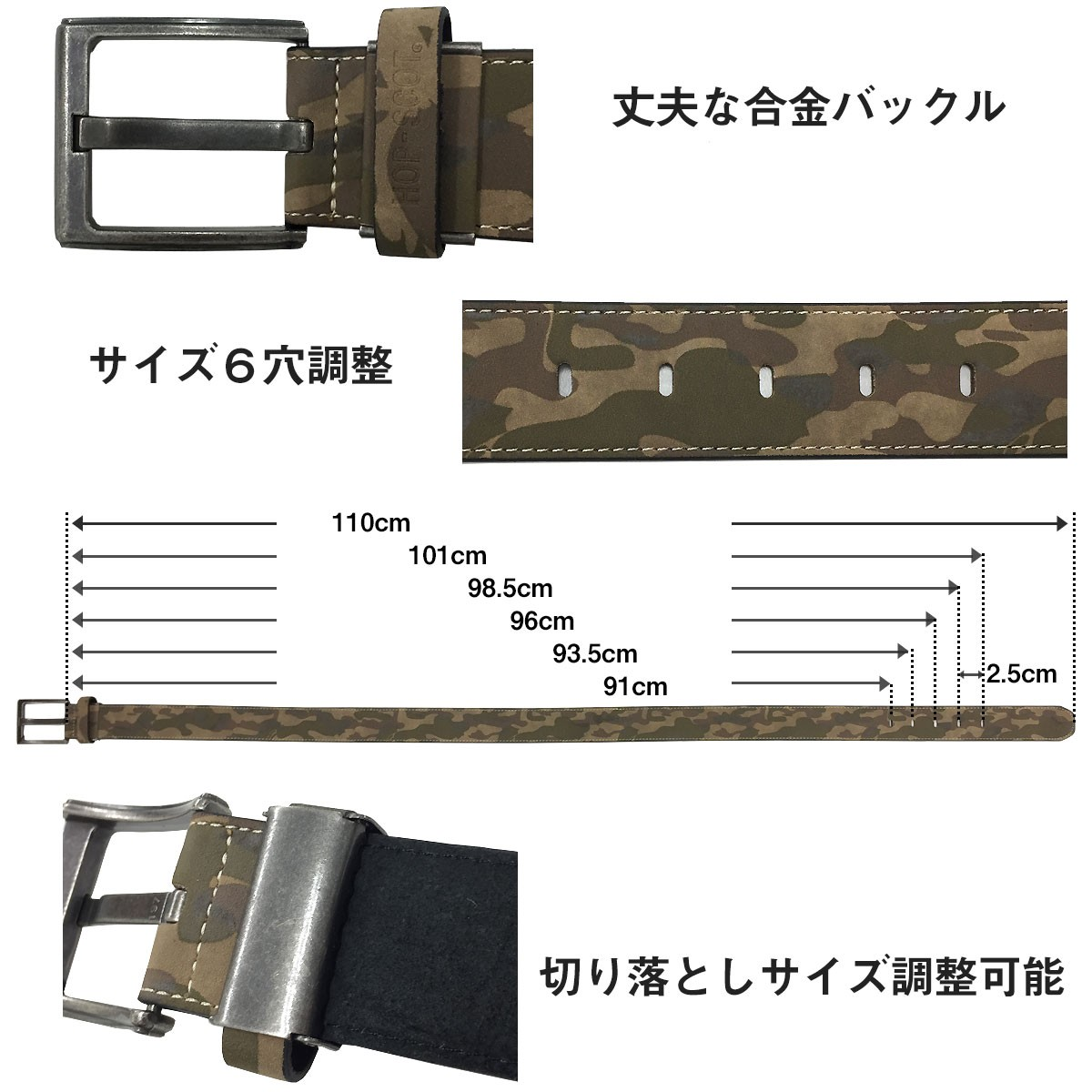 BMCカモフラ柄 革ベルト