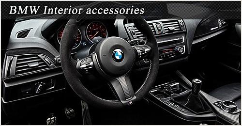 BMW Interior accessories