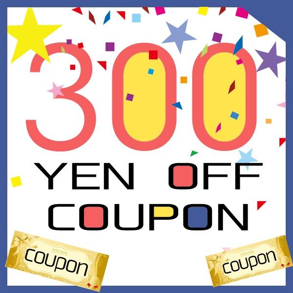 (ボディボックス)300円OFFクーポン!全商品対象!