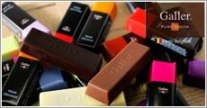 ベルギー王室御用達高級チョコレート。ギフトに大人気。
