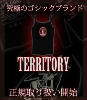 ★territoryアイテム★