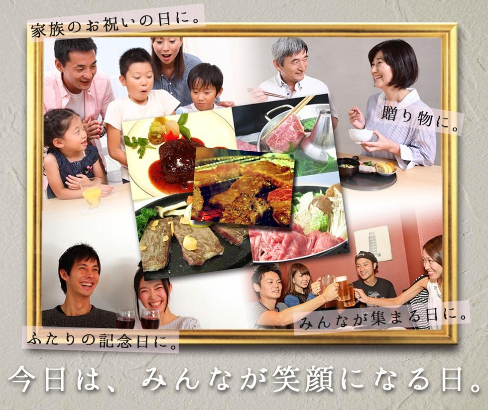 家族のお祝い、贈り物、記念日に