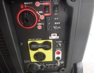 工進 インバーター発電機 GV-28i