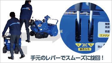 YT-1280ED