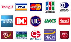 仕様可能なクレジットカード