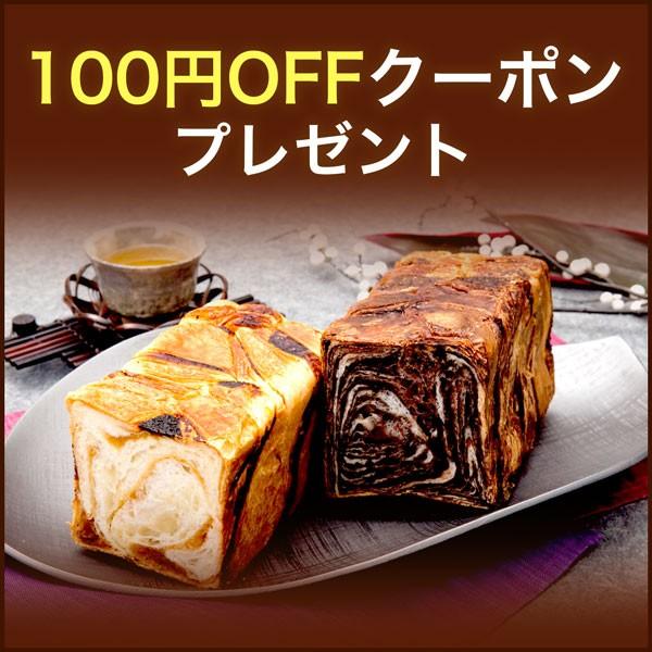 京都祇園ボロニヤ LINE@登録者限定 100円OFFクーポン