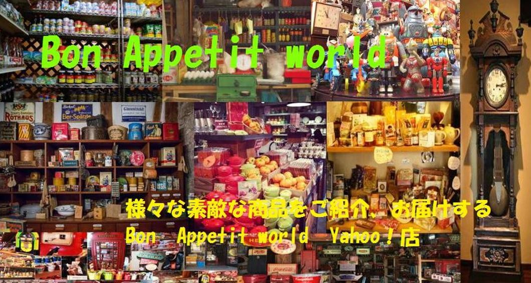 Bon Appetit world