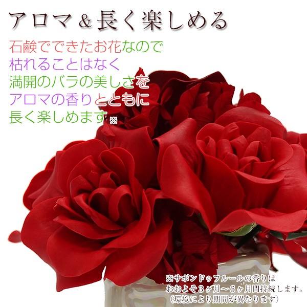 還暦祝い 花