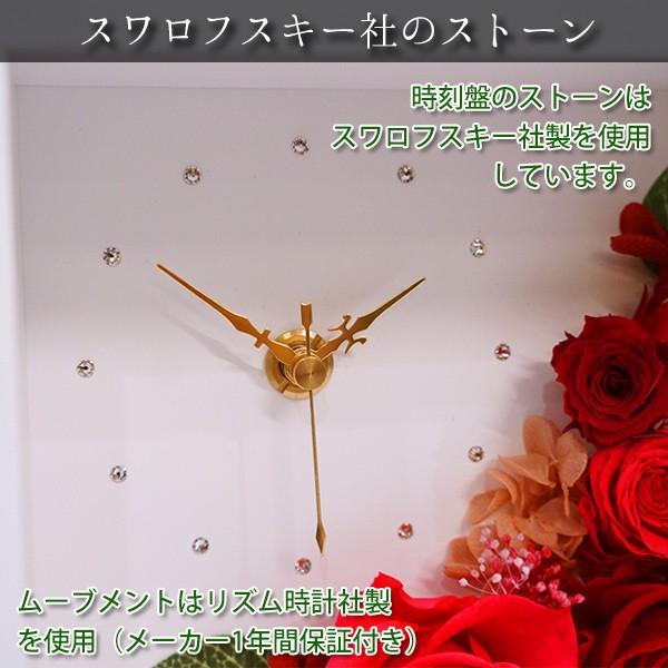 古希祝いにプリザ付きの時計