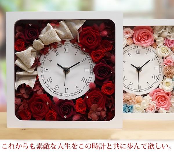 古希祝い プレゼント 花時計