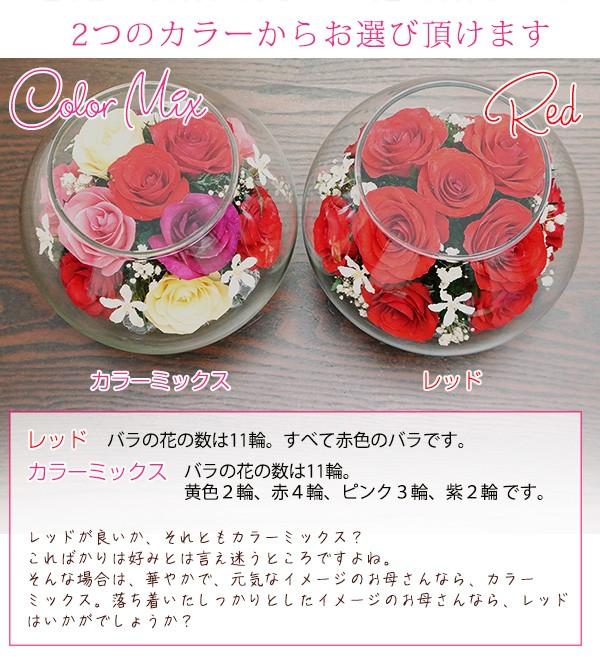 還暦祝い プレゼント バラの花束