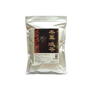 赤黒減茶【メール便送料無料】