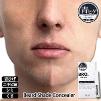 BRO. FOR MEN Beard Shade Concealer(青ヒゲ隠し・肌色補正コンシーラー)