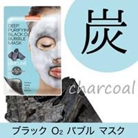 ブラック O2 バブル マスク charcoal(炭)