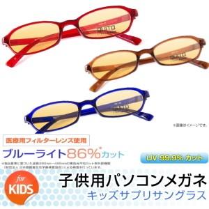 キッズサプリサングラス PCメガネ キッズ/子供用 QUITO q2531