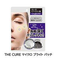 THE CURE マイクロ ブライト パッチ【ポスト投函送料無料】