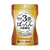3倍ぱっくん分解酵母プレミアム(56粒)