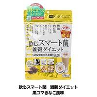 飲むスマート菌 雑穀ダイエット(黒ゴマきなこ風味)