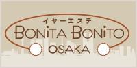 ボニータボニート大阪
