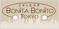 ボニータボニート東京
