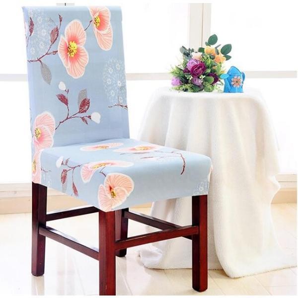 年末セール 2枚組 椅子フルカバー 座椅子カバー ジャガード ジャガード織りフィットタイプ 椅子フルカバー 座椅子カバーしっかり|bonito|06