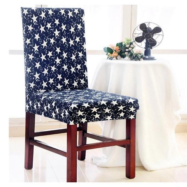 年末セール 2枚組 椅子フルカバー 座椅子カバー ジャガード ジャガード織りフィットタイプ 椅子フルカバー 座椅子カバーしっかり|bonito|07