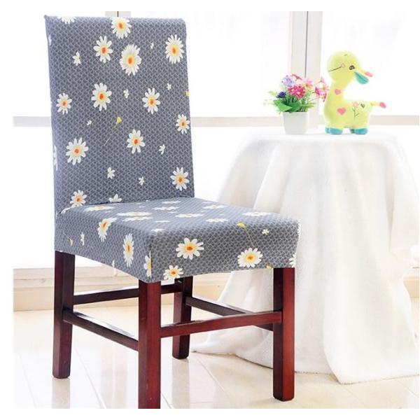 年末セール 2枚組 椅子フルカバー 座椅子カバー ジャガード ジャガード織りフィットタイプ 椅子フルカバー 座椅子カバーしっかり|bonito|08