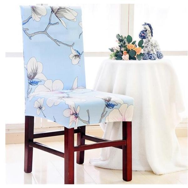 年末セール 2枚組 椅子フルカバー 座椅子カバー ジャガード ジャガード織りフィットタイプ 椅子フルカバー 座椅子カバーしっかり|bonito|09