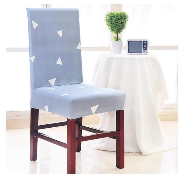 年末セール 2枚組 椅子フルカバー 座椅子カバー ジャガード ジャガード織りフィットタイプ 椅子フルカバー 座椅子カバーしっかり|bonito|11