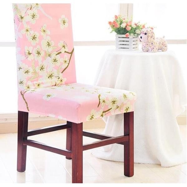 年末セール 2枚組 椅子フルカバー 座椅子カバー ジャガード ジャガード織りフィットタイプ 椅子フルカバー 座椅子カバーしっかり|bonito|13