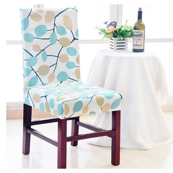 年末セール 2枚組 椅子フルカバー 座椅子カバー ジャガード ジャガード織りフィットタイプ 椅子フルカバー 座椅子カバーしっかり|bonito|14
