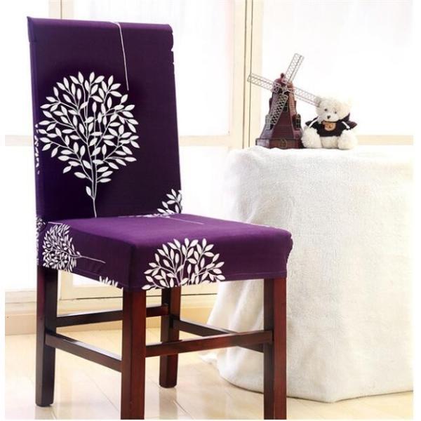 年末セール 2枚組 椅子フルカバー 座椅子カバー ジャガード ジャガード織りフィットタイプ 椅子フルカバー 座椅子カバーしっかり|bonito|17