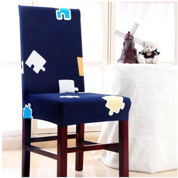 年末セール 2枚組 椅子フルカバー 座椅子カバー ジャガード ジャガード織りフィットタイプ 椅子フルカバー 座椅子カバーしっかり|bonito|18