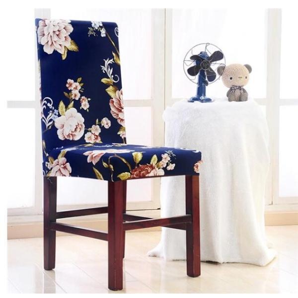年末セール 2枚組 椅子フルカバー 座椅子カバー ジャガード ジャガード織りフィットタイプ 椅子フルカバー 座椅子カバーしっかり|bonito|21