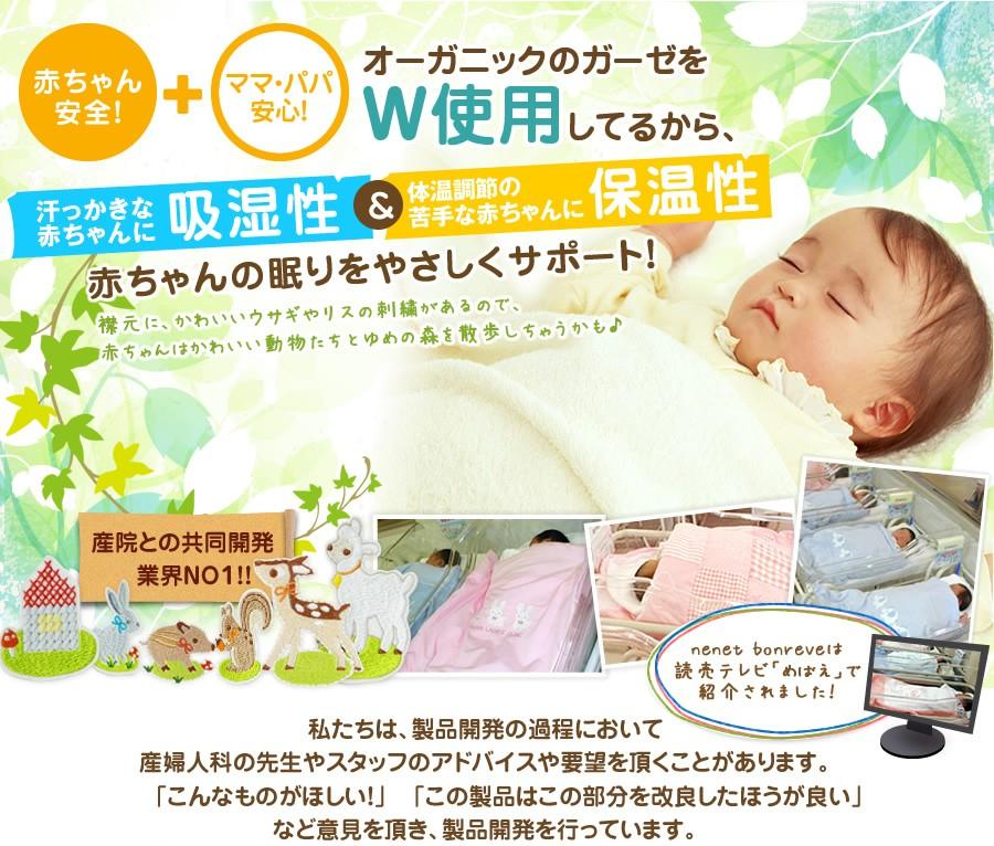 ベビー布団セット日本製洗えるオーガニックガーゼ