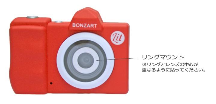 Lit+ Setトイカメラ Wide Lens + BONZART ワイドレンズ