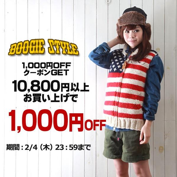 ブギースタイル 10800円以上お買い上げで1000円OFFクーポン