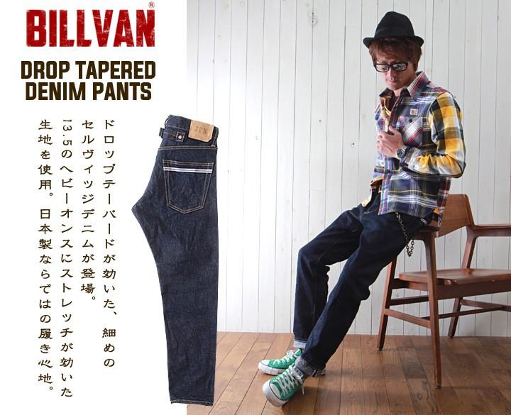 BILLVAN/日本製/ドロップテーパード/ONE WASH/デニムパンツ/JPN016/Lightning掲載