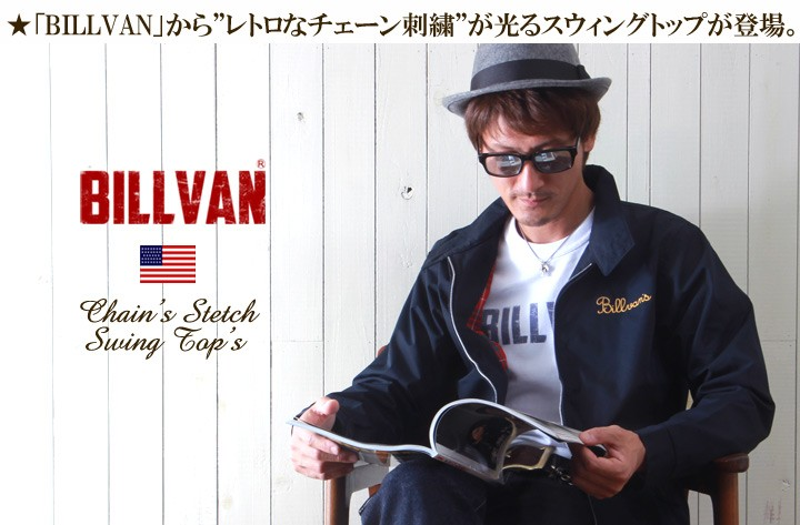 BILLVAN/チェーン刺繍/インナーチェック/アメカジ/スウィングトップ/ビルバン
