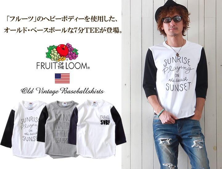 FRUIT OF THE LOOM/ヴィンテージプリント/オールド・ベースボール7分袖Tシャツ
