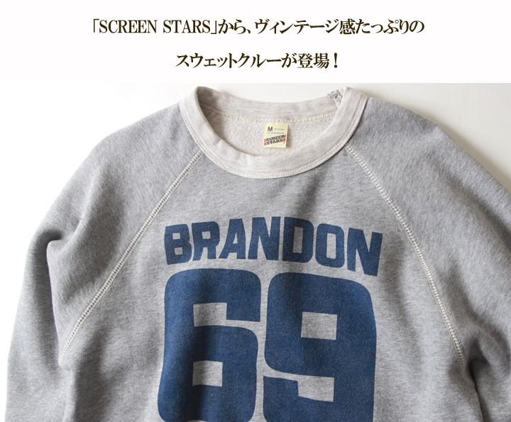 SCREEN STARS/60'sヴィンテージモデル/アメカジプリント/スウェットクルー/トレーナー