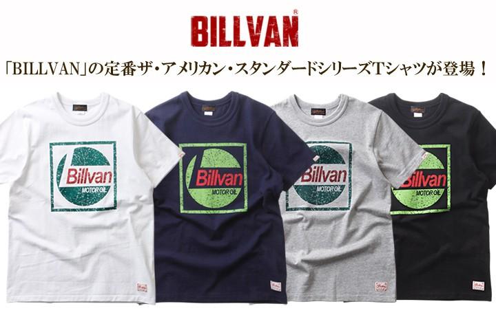 Tシャツ BILLVANアメリカンスタンダードMOTOR OIL プリントTシャツ/28129