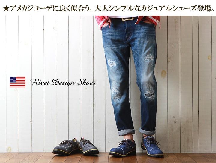 シューズ/リベットデザイン/カジュアル・シューズ
