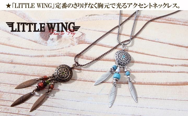 LITTLE WING/インディアン系/アンティークネックレス/LW-006