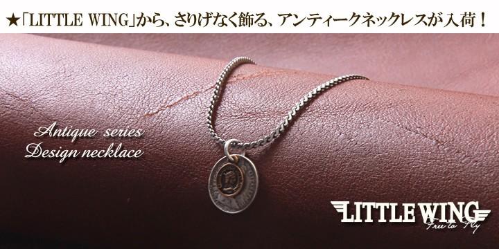 LITTLE WING/Wコイン・コンビカラー/アンティークネックレス/LW068